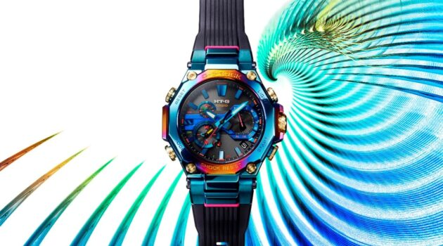 Nuovo_Casio_G-Shock_MTG-B2000PH_